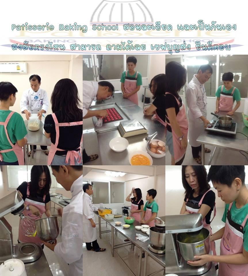 รูปภาพการสอนทำขนมอบอร่อย,เรียนทำเค้กอร่อย,สอนทำเบเกอรี่อร่อย ส่วนนี้ภาพบรรยากาศห้องเรียนสอนทำเบเกอรี่ขนมอบเค้กของโรงเรียน Patisserie Baking School  หลักสูตรมากาฮองหรือมาการอง