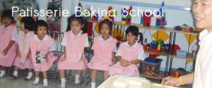 Patisseribakingschool รสชาติคนไทย สไตล์ยุโรป